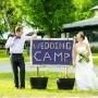 Wedding Camp
